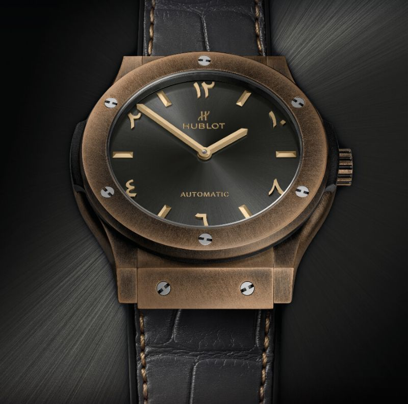 The New Timepiece By Hublot: A Unique Design Influenced By Middle East hublot The New Timepiece By Hublot: A Unique Design Influenced By Middle East Classic Fusion Special Edition Bronze Anti Clockwise Hublot 2