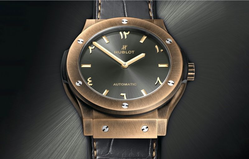 The New Timepiece By Hublot: A Unique Design Influenced By Middle East hublot The New Timepiece By Hublot: A Unique Design Influenced By Middle East Classic Fusion Special Edition Bronze Anti Clockwise Hublot 6