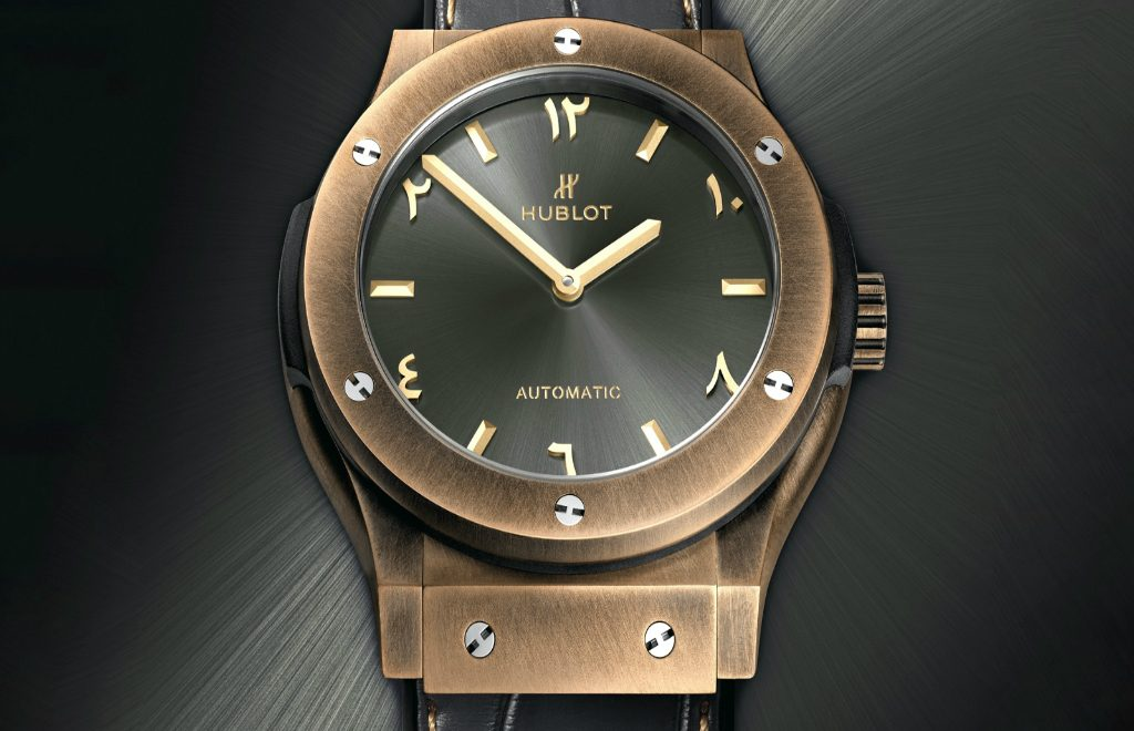 The New Timepiece By Hublot: A Unique Design Influenced By Middle East